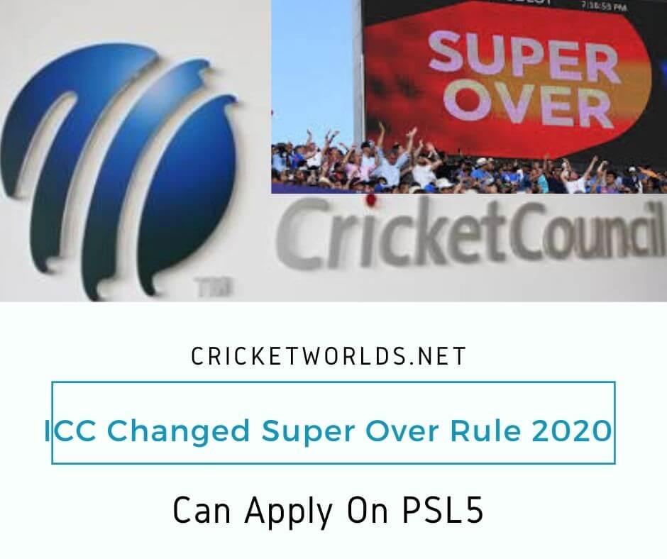 ICC Rule 2020 Apply On PSL5