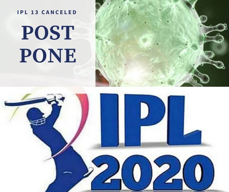 Ipl 13 cancel 2020