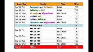 aisa cup schedule 2020